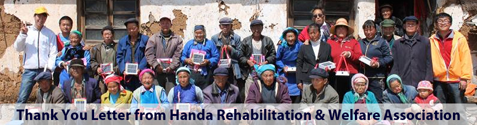 Thank You Letter from Handa Rehabilitation & Welfare Association